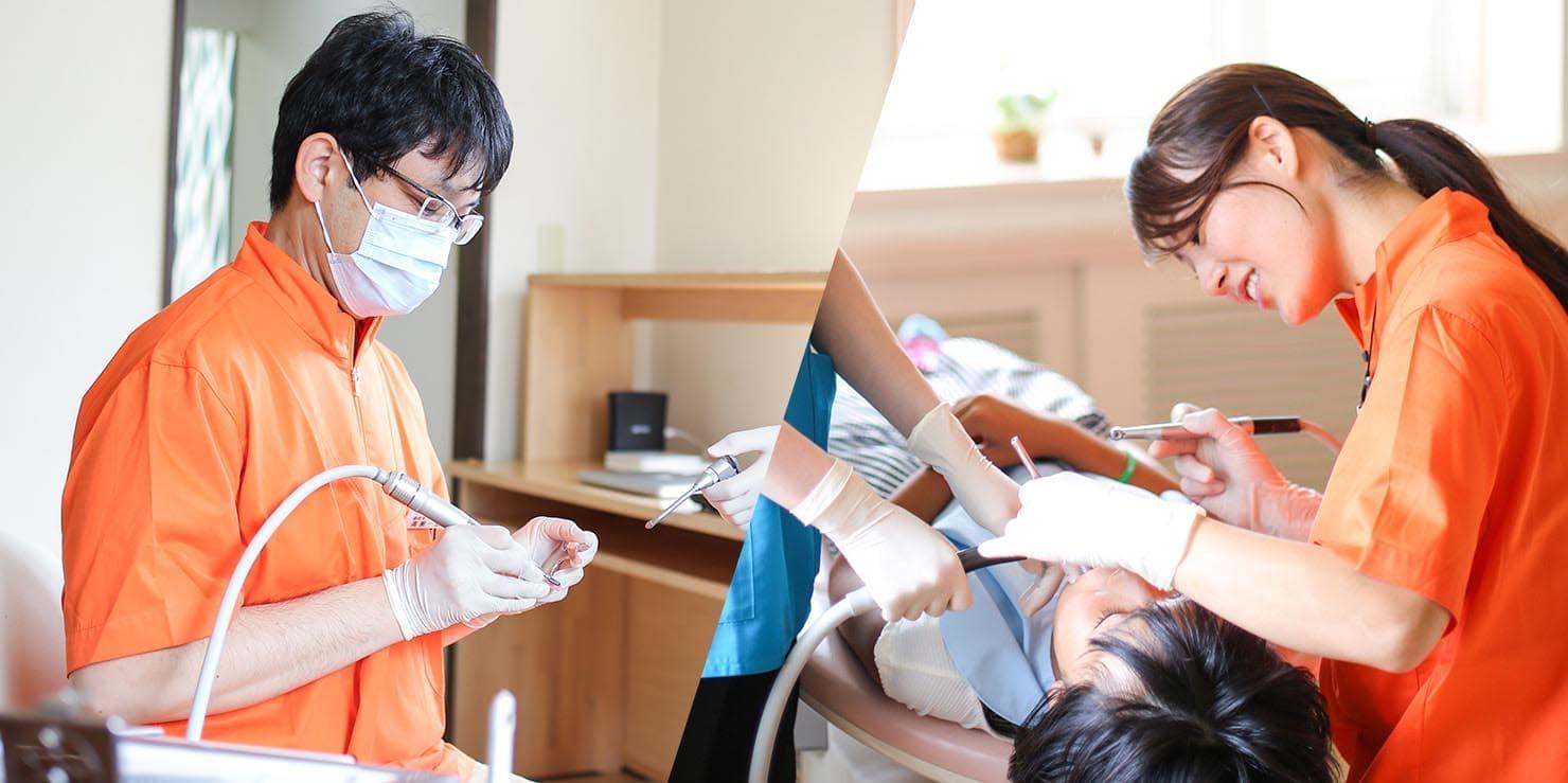 歯科医師キャリアアップシステム